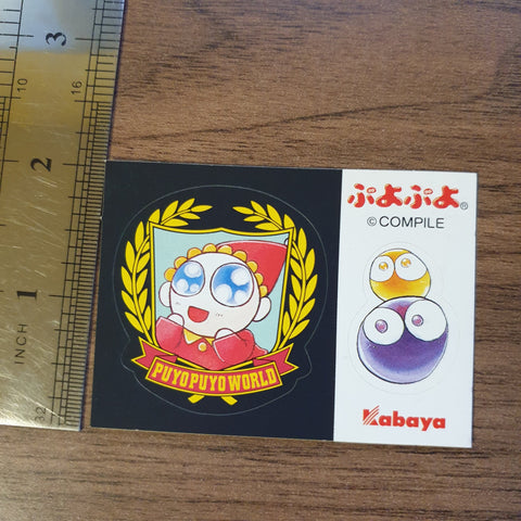 Puyo Puyo World Kabaya Sticker #3 - 20200904 - BL11