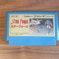 Loose Famicom Game Cartridge - Star Force - 20200905 - FC01