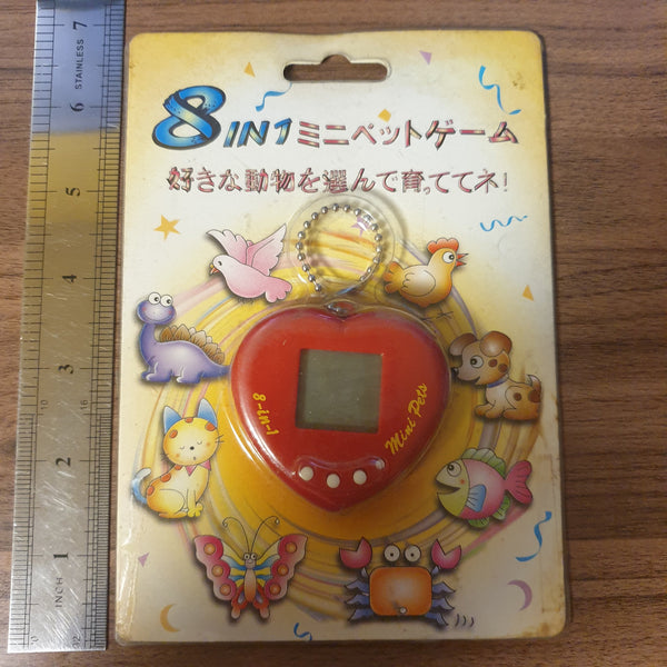 Heart Shaped LCD Tamagotchi Knock Off - 20200916 - BL15