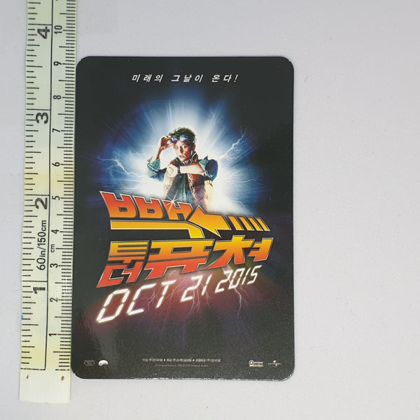Korean Movie Promo Card - Back To The Future (2015) - 20201013