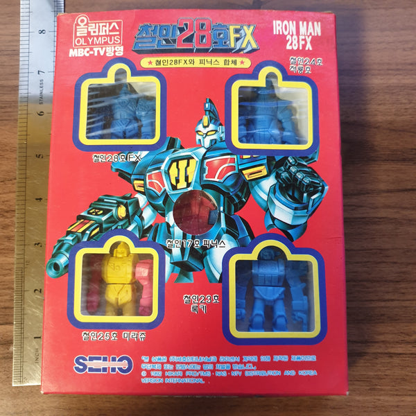 Tetsujin 28 Go FX - Korean Boxed Keshi Set - 20201021 - KB02