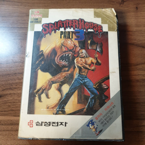 Samsung Super Aladdin Boy - Splatterhouse  Part 3 (CASE ONLY) (INSANELY RARE) - 20201022 - KB04