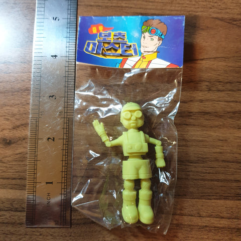 The Bots Master Korean Keshi (SUPER RARE) #2 - 20201022 - KB08