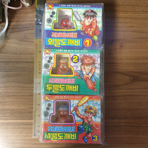 Dokkaebi (Korean Goblin) 3x Figure Boxed Set - 20201023 - KB07