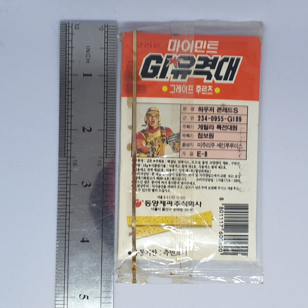 Korean GI Joe Sealed Collectible Gum Pack (1993) #2