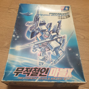 Robot Taekwon V90 Plastic Model Kit (RARE AS HECK)