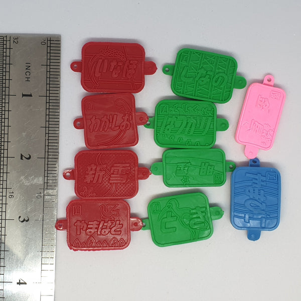 Rubber Logo Stand Things - 20201210 - BL31