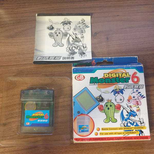 Digital Monster 6 (Digimon Digivice Clone) - Makon Soft - Unlicensed Nintendo Game Boy