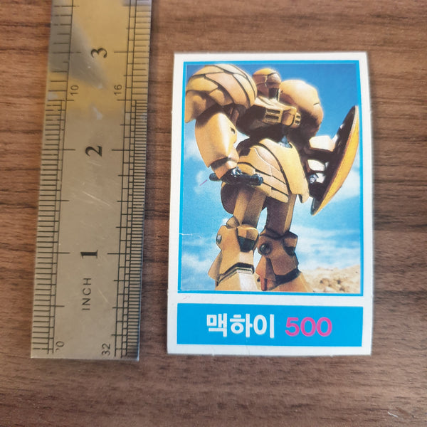 Korean Robot / Mech Card #1