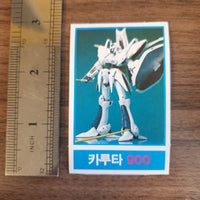 Korean Robot / Mech Card #3