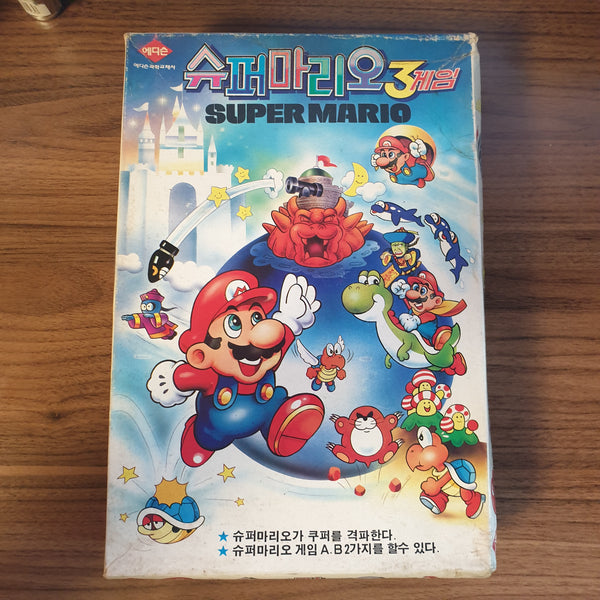 Super Mario X Jiangshi Plastic Model Kit & Board Game Set (1990s)
