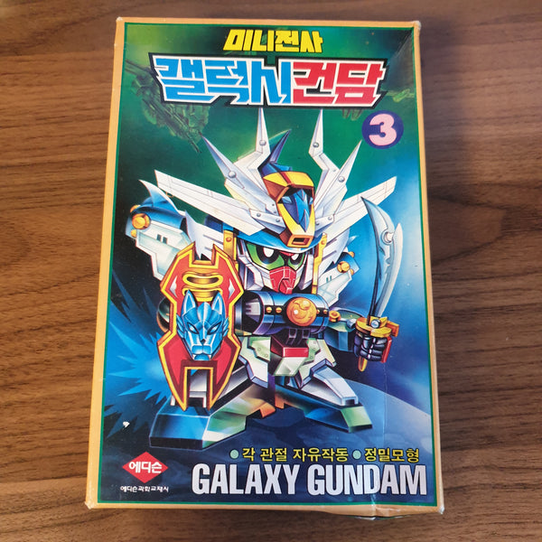 Galaxy Gundam Korean Plastic Model Kit
