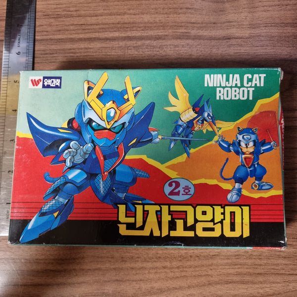 Samurai Pizza Cats Korean Bootleg Plastic Model Kit