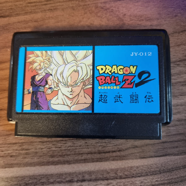 Unlicensed Famicom Cart - Dragon Ball Z - Super Butoden 2