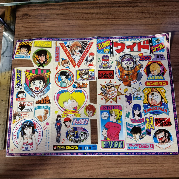 Manga Appendix Sticker / Seal Sheet #7 - Captain Tsubasa, Dr. Slump, Kinnikuman, Cat's Eye + MORE (SOME STICKERS WERE CUT OUT!) - 20210409 - KB09