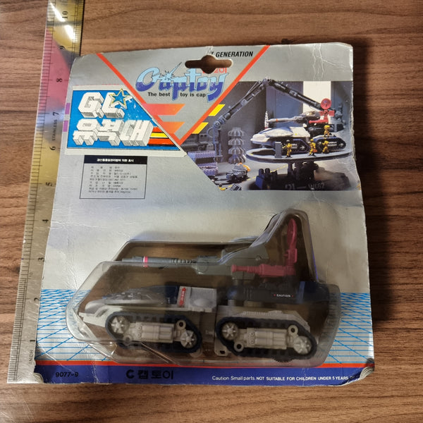 GL Joe (KOREAN GI JOE KNOCK OFF) - Radar Cannon (1991)