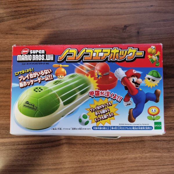 New Super Mario Bros Wii (NEW) - Air Hockey Game - BL61