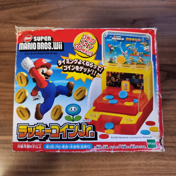 New Super Mario Bros Wii - Lucky Coin Jr. Game - BL61