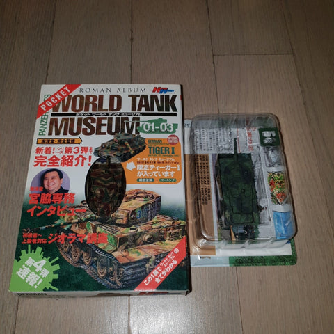 2X Tank Mini Figures - Other Toys