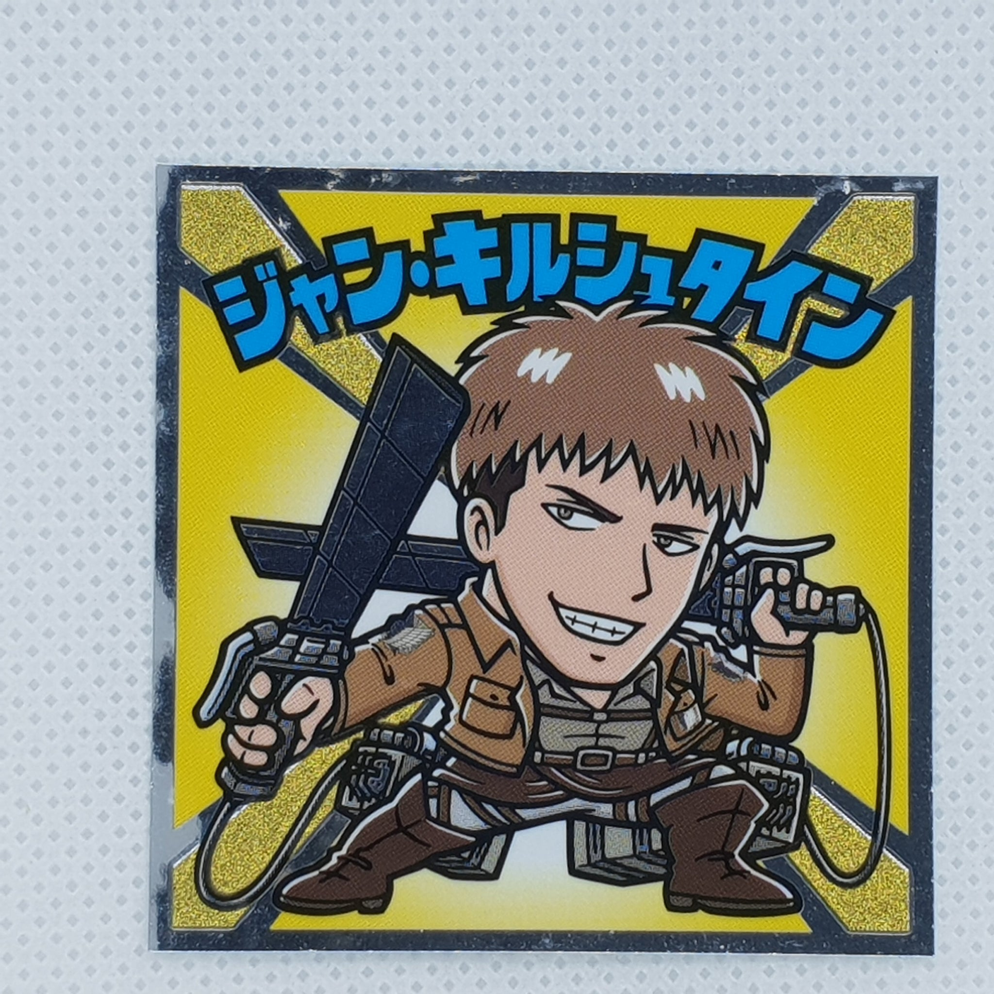 Attack on Titan Bikkuriman Sticker - Jean