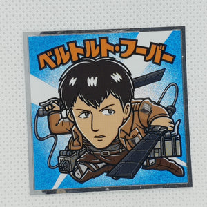 Attack on Titan Bikkuriman Sticker - Bertholdt