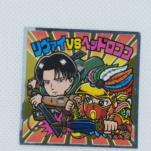 Attack on Titan Bikkuriman Sticker - Levi vs. Bikkuriman Dude