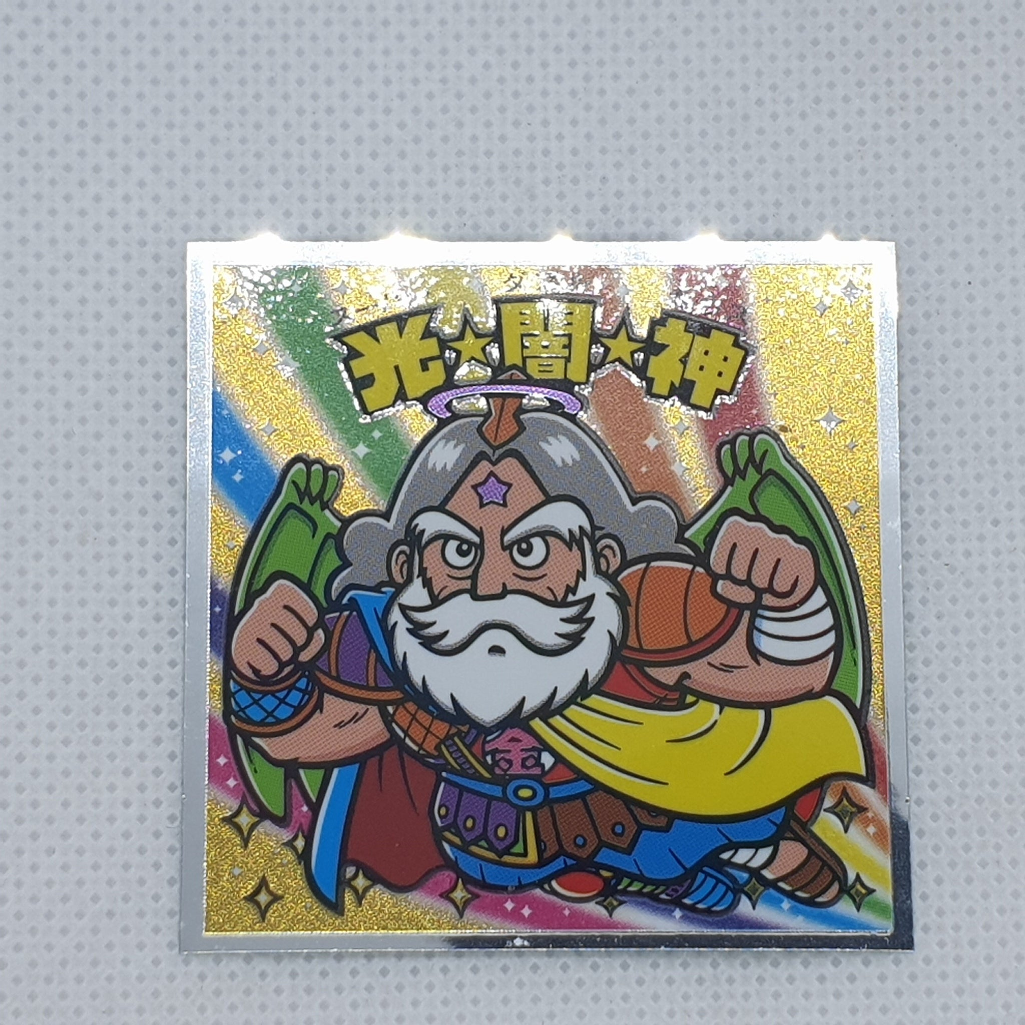 Bikkuriman All Super Zeus Series (2019) - Special #1