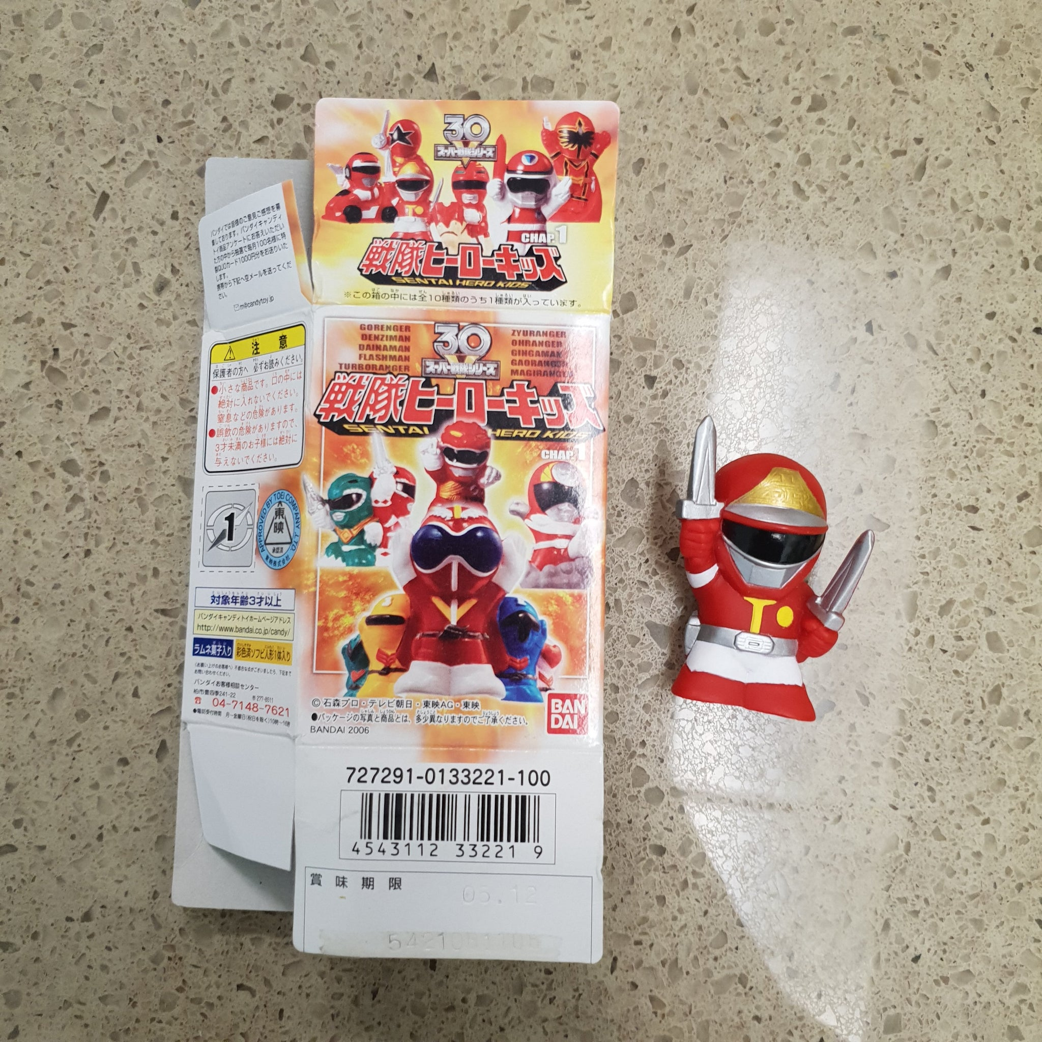 Sentai Hero Kids (Power Rangers) Candy Toy (2006) / Finger Puppet - #3 - FING01292019