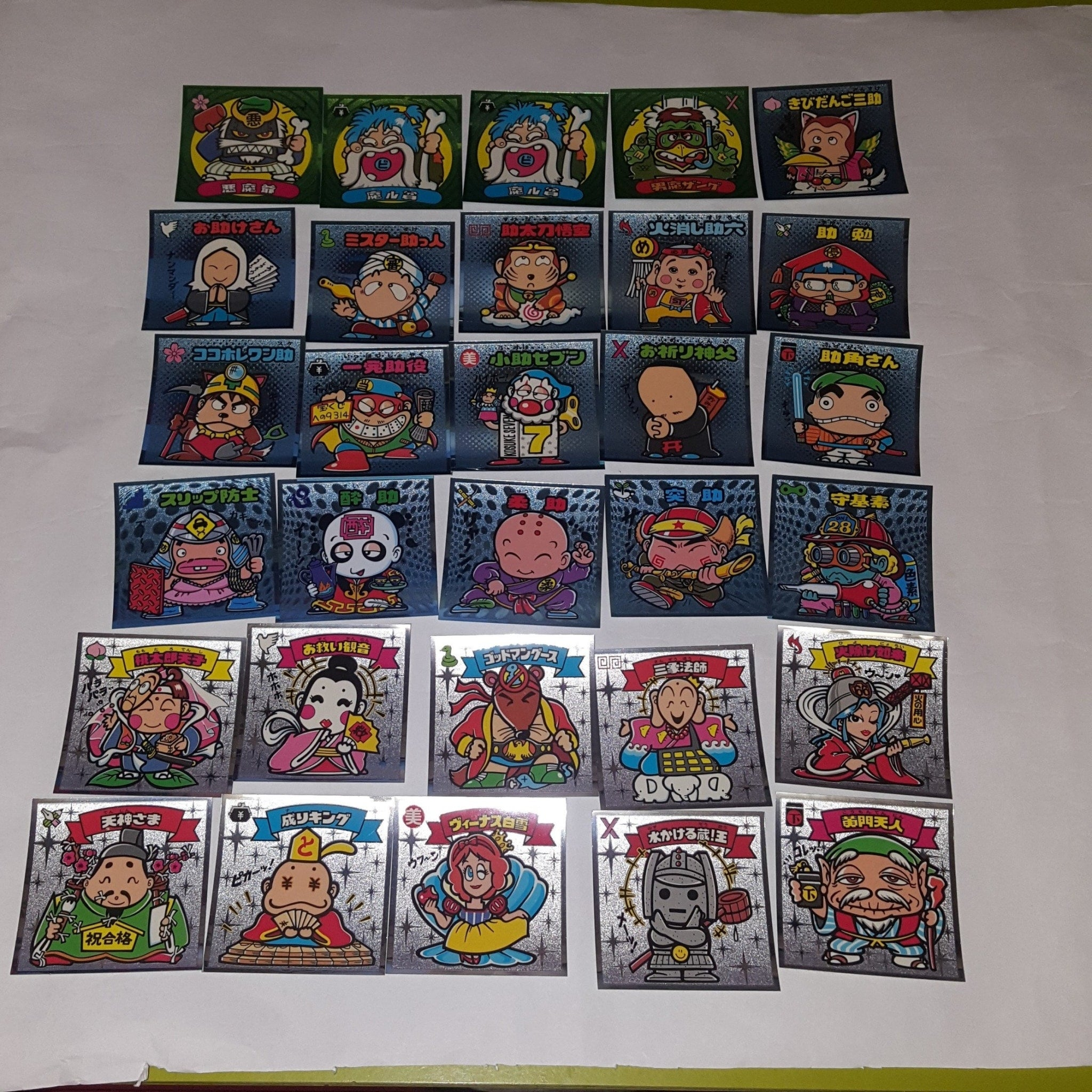 Bikkuriman Modern Stickers - Cards & Stickers