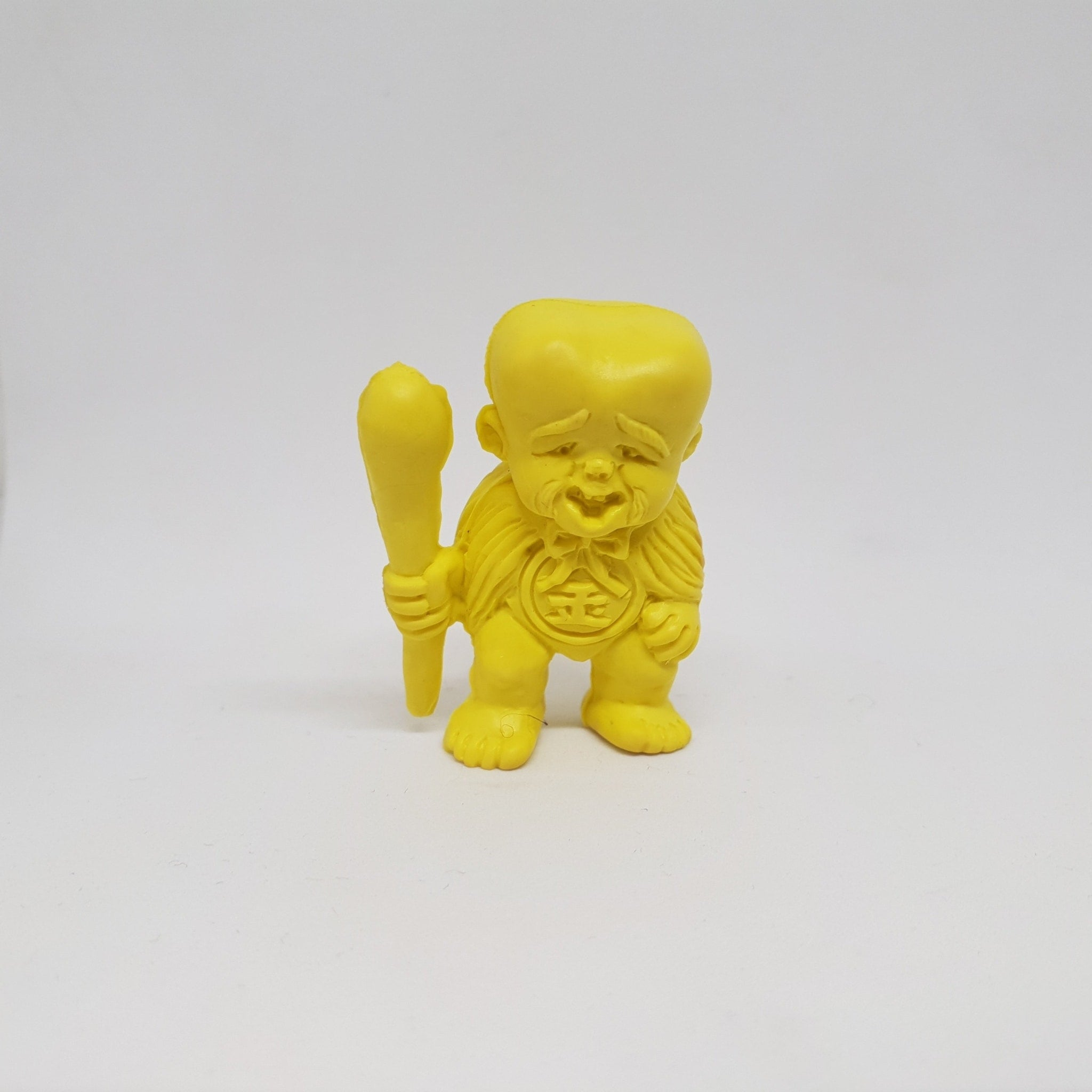 Gegege No Kitaro - Wise Looking Dude - Yellow - Keshi