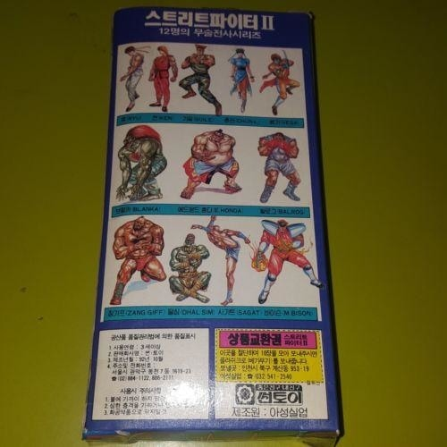 Korean Street Fighter Sofubi - Guile - Other Toys