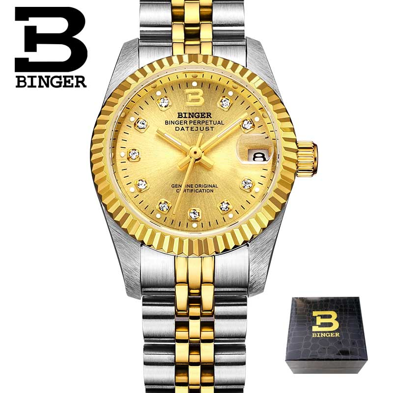 Binger Swiss Striped Mechanical Women's Watch B 552 F