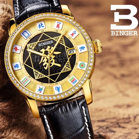 Image of Binger Swiss Mechanical Luxury Gold Men Watch B 5055