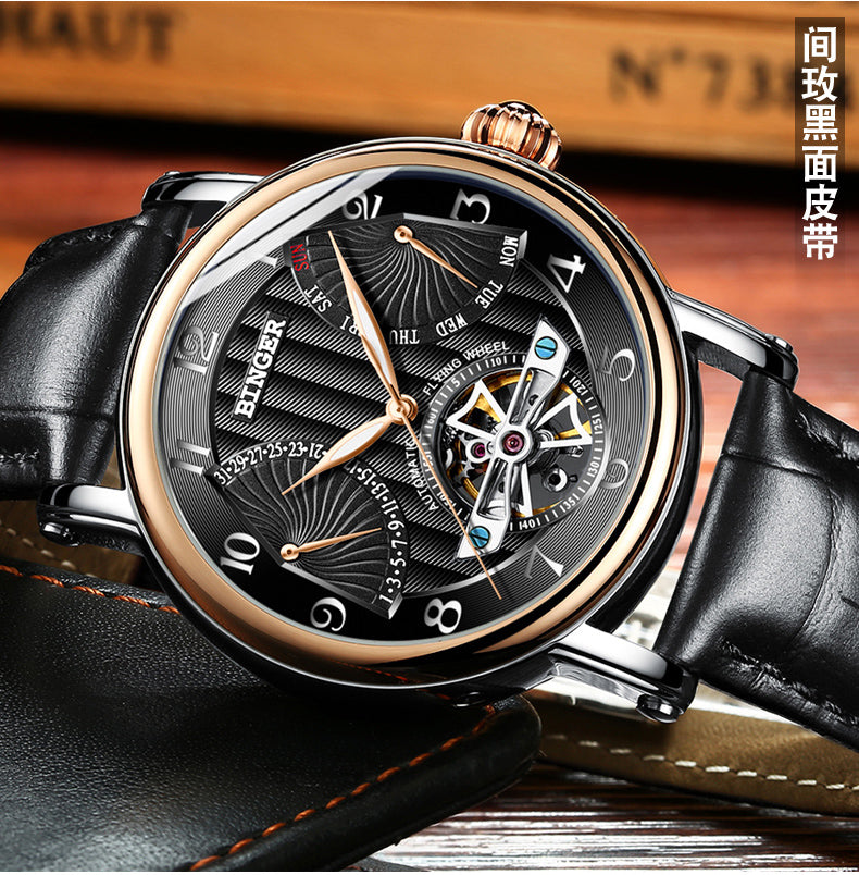 Binger Swiss Super Luxury Tourbillon Mechanical Watch Men B 1172