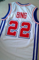 Dave Bing Syracuse Basketball Jersey (In-Stock-Closeout) Size Small / 36 Inch Chest