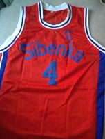 Drazen Petrovic Sibenka Basketball Jersey (In-Stock-Closeout) Size Large / 44 Inch Chest