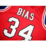 Len Bias Maryland Terrapins College Basketball Jersey