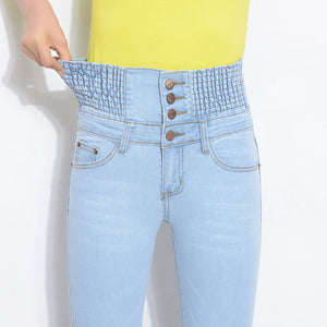 6 EXTRA LARGE Jeans For Womens High Waist Elastic Skinny Denim Long Pencil Pants Woman Jeans Camisa Feminina Lady Fat Trousers-lilugal