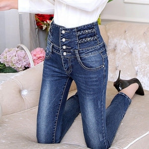 PLAMTEE Plus Size 26-34 Strentch Jeans Women Exquisite Design High Waist Denim Pencil Pants Slim Skinny Elegant Pantalones Mujer-lilugal