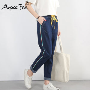 Plus Size 5XL 2018 Autumn New Blue Harem Pants Vintage Elastic High Waist Jeans Womens Full Length Pants Loose Cowboy Pants-lilugal