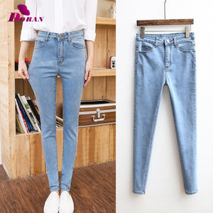 High Waist jeans woman skinny pencil pants slim mom jeans Trousers for Women's jeans large size jeans mujer 2 pieces off 10%-lilugal