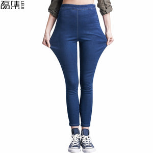 Autumn Style Available Plus Size Women Side Zipper Legging Jeans High Waist Elastic Skinny Jeans Pencil Pants 40-120KG-lilugal
