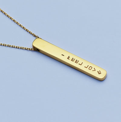 Love Tag Necklace -  22ct Gold Vermeil