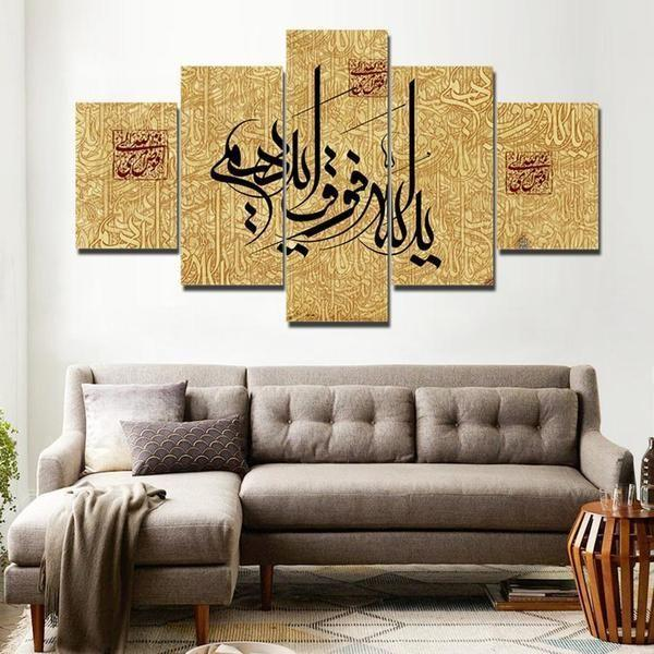 Islamic Calligraphy Brown - Abstract Religion Canvas Wall Art ...
