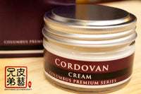 CORDOVAN CREAM BRIDLE LEATHER CREAM JAPAN 馬臀保養油 馬繮革保養油 日本製