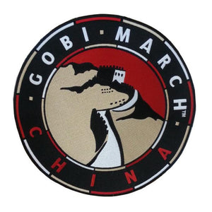 Gobi March Patch (22.5cm)