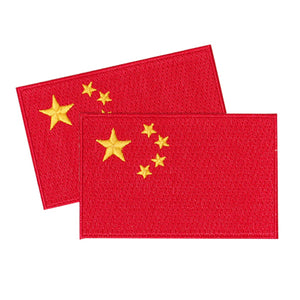 China Patches (set of 8)