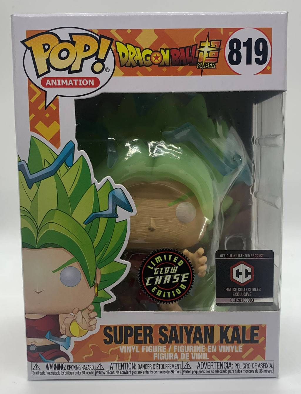 Funko POP! Super Saiyan Kale CHASE Dragon Ball Super #819 [Chalice Collectibles Exclusive]