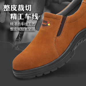 Summer Breathable Electric Welder Labor Insurance Shoes Men's Anti-smashing Anti-piercing Steel Toe Cap Work Safety Old Shoes