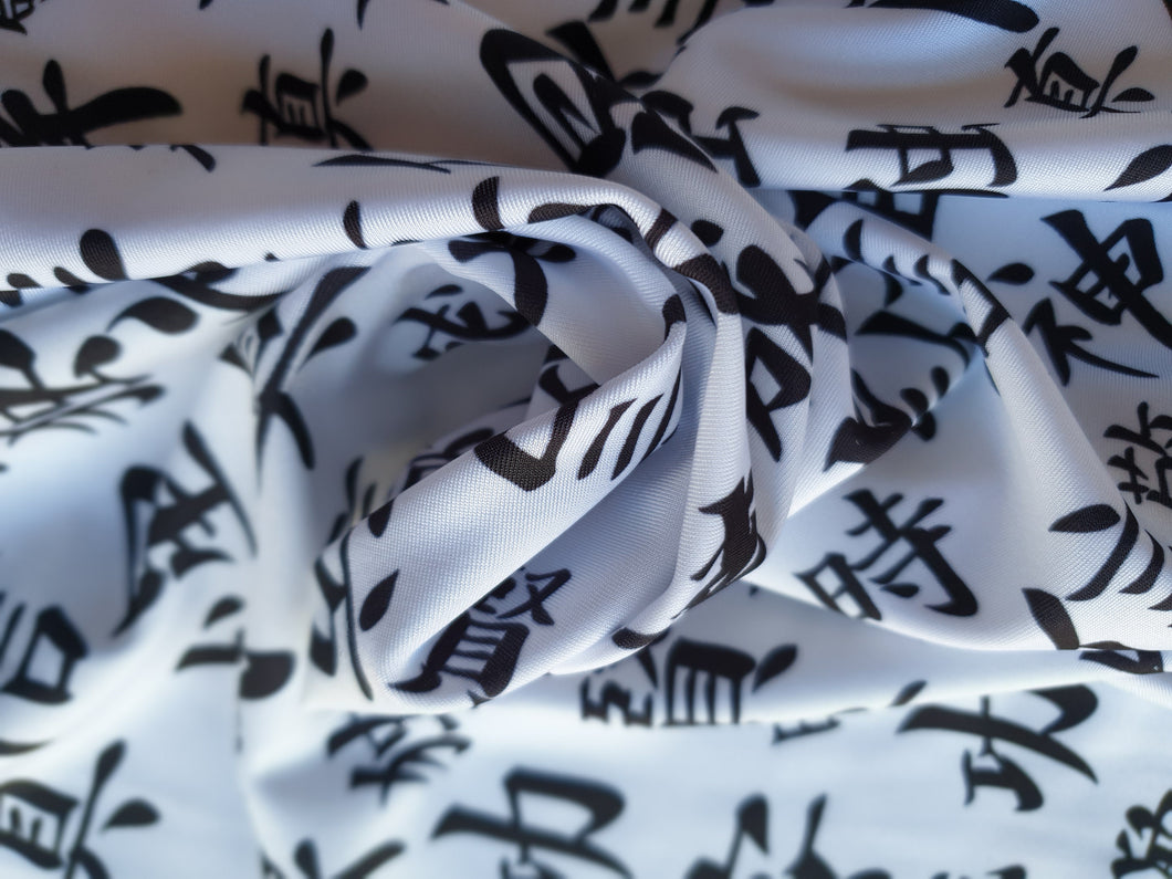 White black Japanese print lycra - In Stock